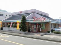 デニーズ 百合ヶ丘店