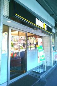ドトールコーヒーショップ 百合丘駅前店の画像1