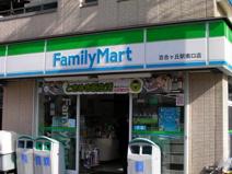 ファミリーマート百合ヶ丘駅南口店