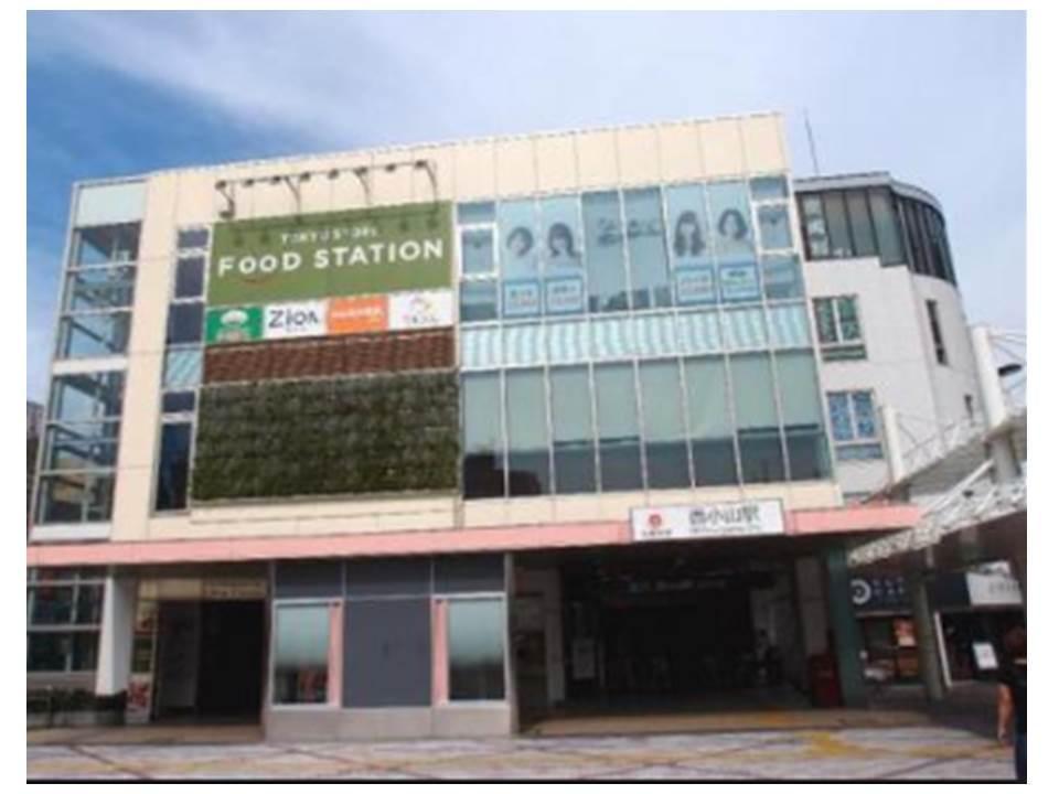 東急ストアフードステーション西小山店の画像