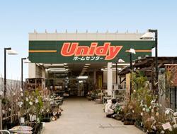ユニディ 若葉台店の画像1