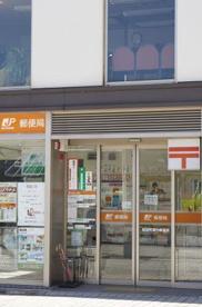 稲城若葉台郵便局の画像1