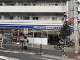 ローソン+スリーエフ 港北綱島駅前店