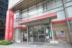 三菱東京UFJ銀行 四谷支店の画像1