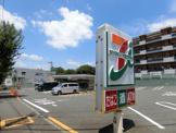 セブン‐イレブン 横浜市ヶ尾東店