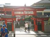 鎮護山善國寺