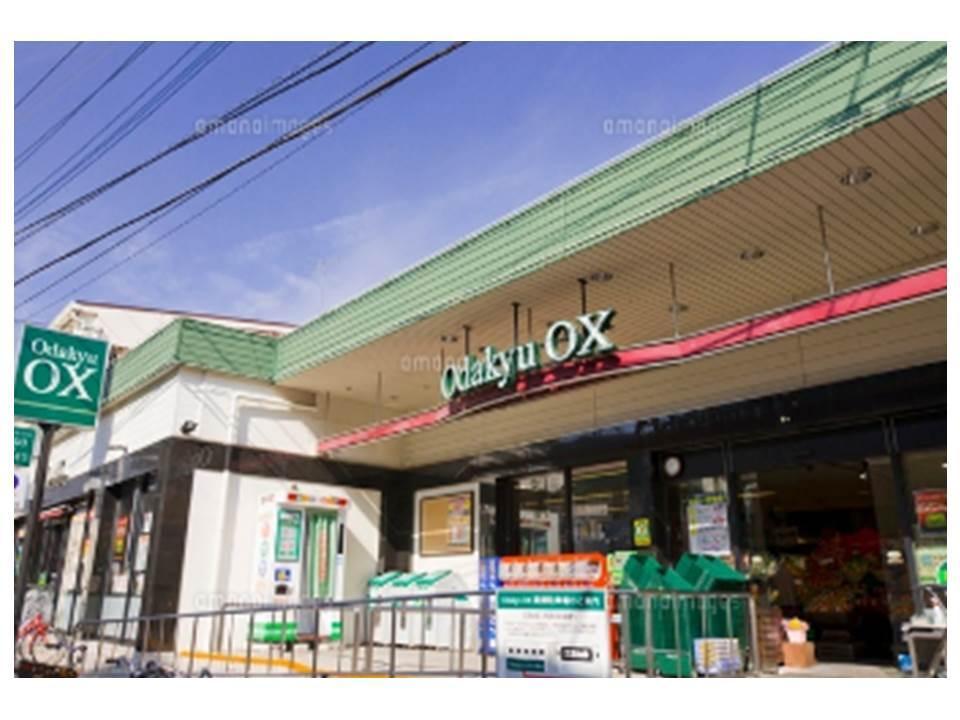小田急OX三鷹台の画像