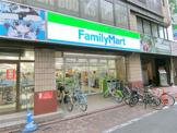 ファミリーマート小浦蒲田駅西店