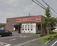 なか卯 354号大泉店