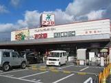 食品館アプロ 堺水池店