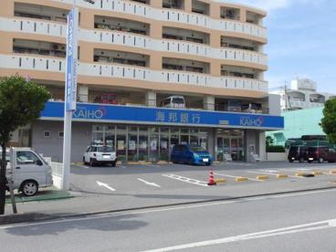 海邦銀行豊見城支店の画像1