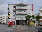 沖縄銀行豊見城支店