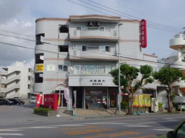 沖縄銀行豊見城支店の画像1