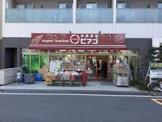 miniピアゴ柳橋2丁目店
