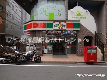 サンクス西新宿柏木公園前店の画像2