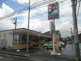 セブン‐イレブン 横浜日吉7丁目店