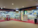 ノジマ センター北店