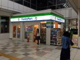ファミリーマートはまりんセンター南駅店