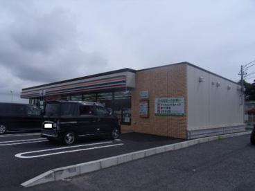 セブンイレブン 亀山菅内町店の画像1