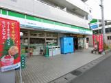 ファミリーマート柿生駅北口店