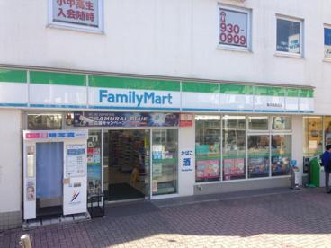ファミリーマート宿河原駅前店の画像1