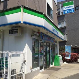 ファミリーマート生田駅東店の画像1