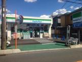 ファミリーマート川和町店