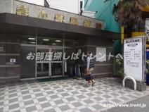 春山外科病院