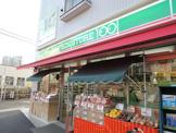 ローソンストア100 登戸新町店
