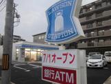 ローソン 横浜池辺町店
