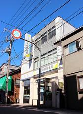 興産信用金庫 西荻窪支店の画像1
