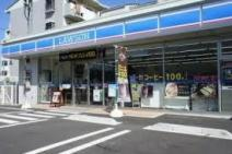 ローソン 港北高田東一丁目店