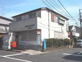横浜新吉田郵便局