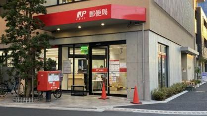 登戸駅前郵便局の画像1