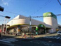 フジスーパー 上野川店