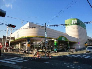 フジスーパー 上野川店の画像1