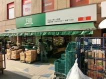 FUJI保土ヶ谷店