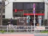 三菱東京UFJ銀行 大久保支店