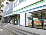 ファミリーマート 横浜中川中央店