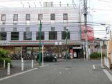 セブン‐イレブン 横浜綱島西3丁目店