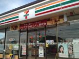 セブン‐イレブン 横浜綱島西6丁目店