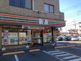 セブン-イレブン横浜新石川店
