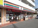 セブン-イレブン横浜日吉1丁目店