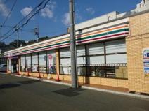セブン‐イレブン 横浜帷子町2丁目店