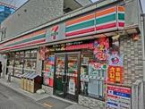 セブン‐イレブン 新横浜駅南口店
