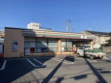 セブン‐イレブン 川崎栗谷3丁目店の画像1