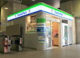 ファミリーマートはまりん新羽駅店