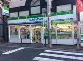 ファミリーマート日吉本町店