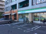 ファミリーマート北綱島店