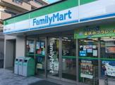 ファミリーマート箕輪町一丁目店